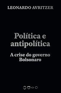 Política e antipolítica