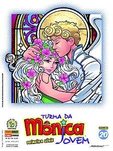 Turma Da Mônica Jovem: Primeira Série Vol. 20