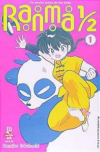 Ranma ½  vol.1