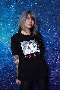 Camiseta Sailor Moon #1 (preto)