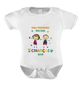 Body ou Camiseta Divertido - Meu Primeiro dia das Crianças Meninos