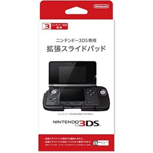 3DS Expansion Slide Pad