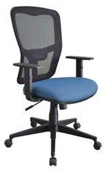 Cadeira Escritório Home Office Diretor Strike Giratória Tela Mesh Corporativa