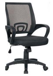 Cadeira Executiva Escritório Home Office Braços Fixos Giratória Tela