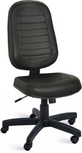 Cadeira Para Escritório Presidente Gomada Giratória Home Office Relax