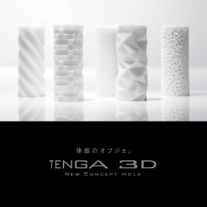 Masturbador Masculino - Tenga 3D Series