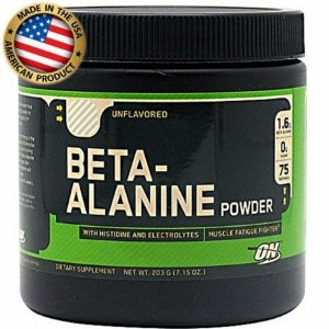 Beta Alanina - (75 doses) - Optimum Nutrition