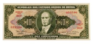 Cédula Antiga do Brasil 1 Centavo 1967 - Carimbo