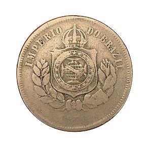 Moeda Antiga do Brasil 200 Réis 1876