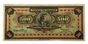 Cédula Antiga da Grécia 500 Drachmai 1932