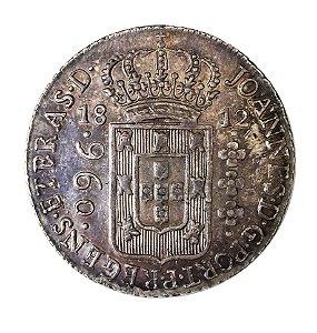 Moeda Antiga do Brasil 960 Réis 1812B