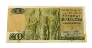 Cédula Antiga da Grécia 500 Drachmai 1968