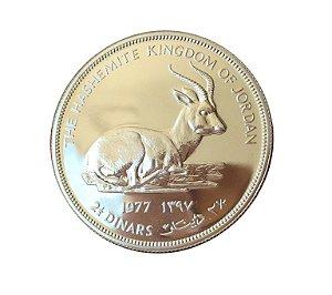 Moeda Antiga da Jordânia 2 1/2 Dinars AH 1397-1977