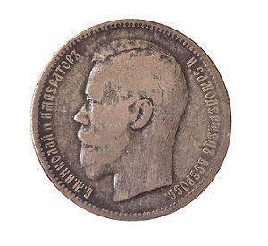 Moeda Antiga da Rússia Rublo 1896