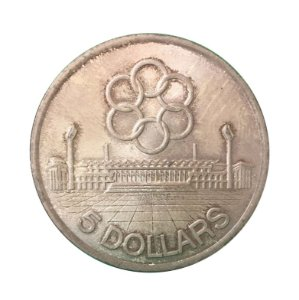 Moeda Antiga de Singapura $5 1973