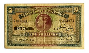 Cédula Antiga do Chipre 5 Shillings 1950