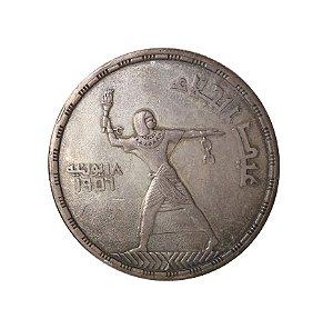 Moeda Antiga do Egito 50 Piastres 1375 (1956)