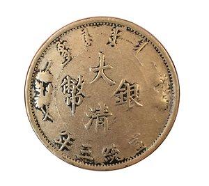 Moeda Falsa da China - Império $1 3(1910)