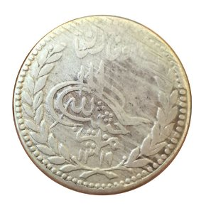 Moeda Antiga do Afeganistão Rupee 1318 (1901)