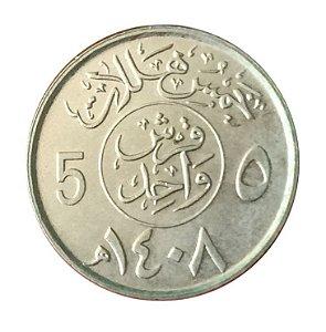 Moeda Antiga da Arábia Saudita 5 Halala (GHIRSH) AH 1408 (1987)