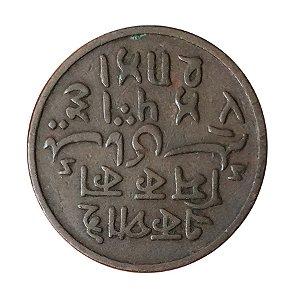 Moeda Antiga da Índia Britânica - Bengal Presidency Pice ND //37