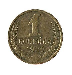 Moeda Antiga da Rússia Kopek 1990