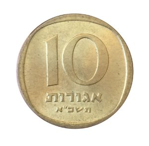 Moeda Antiga de Israel 10 Agorot 1961