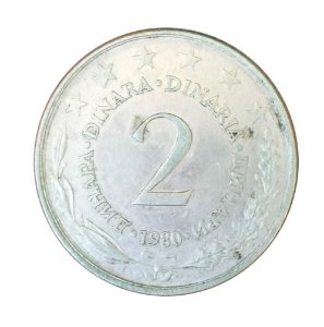 Moeda Antiga da Iugoslávia 2 Dinara 1980