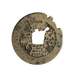 Moeda Antiga da Coréia 1 Mun 1750