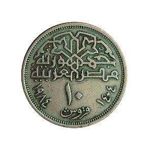 Moeda Antiga do Egito 10 Piastres AH 1404-1984