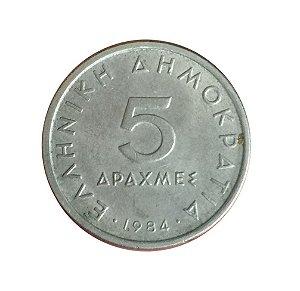 Moeda Antiga da Grécia 5 Drachmes 1984