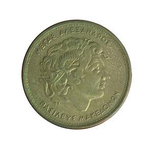 Moeda Antiga da Grécia 100 Drachmes 1992