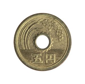 Moeda Antiga do Japão 5 Yen 1989