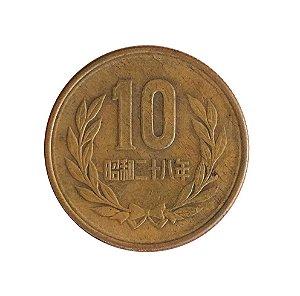 Moeda Antiga do Japão 10 Yen 1953