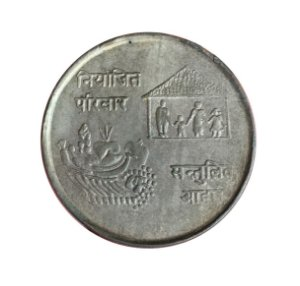 Moeda Antiga do Nepal 10 Rupee 1974 - VS 2031