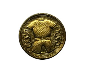 Moeda Antiga do Brasil 500 Réis 1932 (Coletinho)