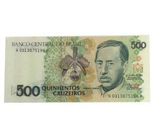Cédula Antiga do Brasil 500 Cruzeiros 1990