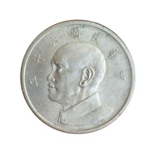 Moeda Antiga de Taiwan 5 Yuan 60 (1971)