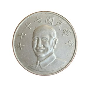 Moeda Antiga de Taiwan 10 Yuan 77 (1988)