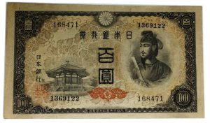 Cédula Antiga do Japão 100 Yen ND(1944)