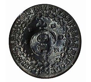 Moeda Antiga do Brasil 40 Réis 1832 G - PETRUS II com Carimbo Geral de 10