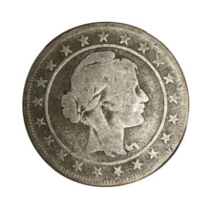 Moeda Antiga do Brasil 2000 Réis 1927