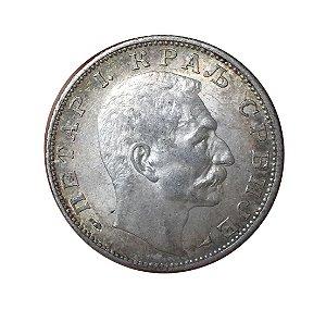 Moeda Antiga da Sérvia 2 Dinara 1915 - Sem assinatura do cunhador