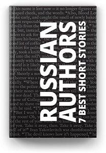 7 best short stories - Russian authors