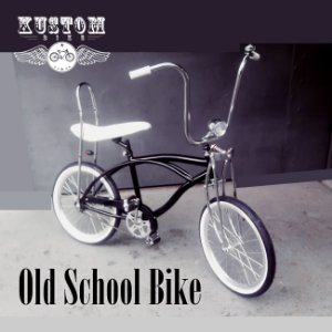 Bicicleta Stranger Things Aro 20  - Old School Low Bike LowBike