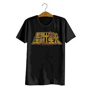 Camiseta Cavaleiros do Zodíaco Logo