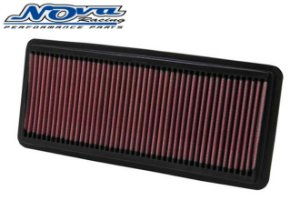 FILTRO K&N INBOX - HONDA ACCORD 3.0 - (COD. 33-2277)