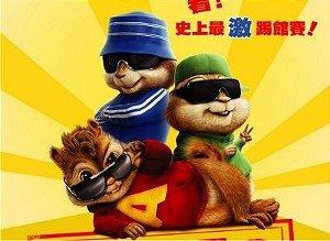 Alvin e os Esquilos 12