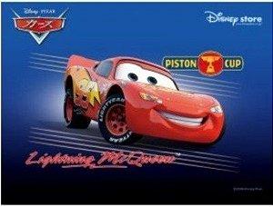 Carros Disney 03
