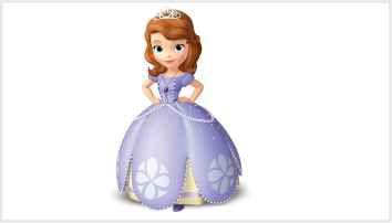 Princesa Sofia 15 - Display